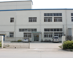 天津メタル探測儀器有限公司